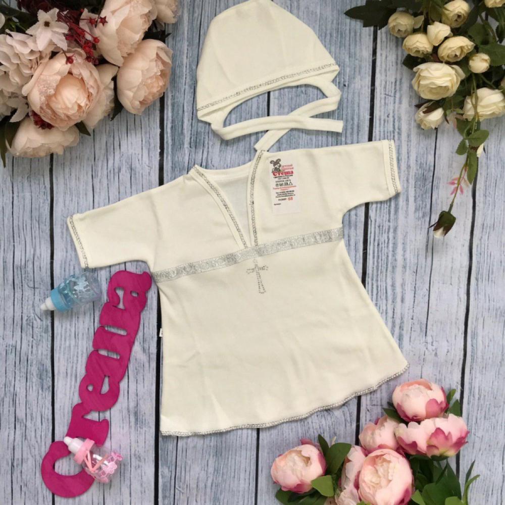 169. Крестильная рубашка с чепчиком (серебро), хлопок 100 % интерлок 62,68,74,80