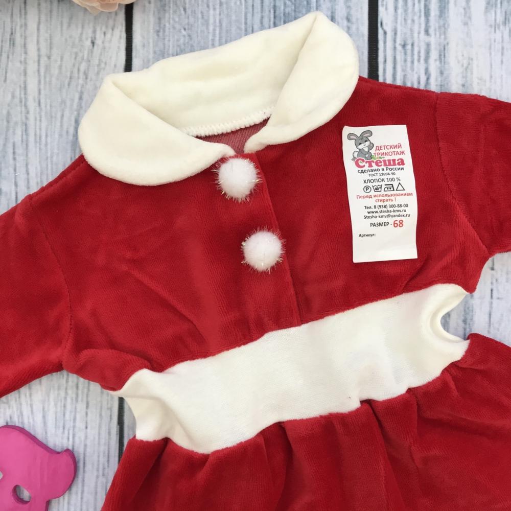 241. Платье новогоднее с шапкой, хлопок 80% велюр 20% ПЭ, красный 62.68,74,80,86